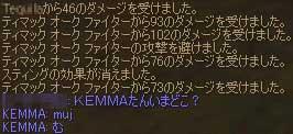 a0030660_16565346.jpg