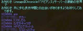 a0030660_1657882.jpg
