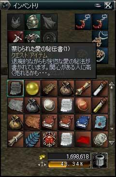 a0030660_1843385.jpg