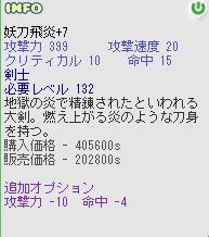 b0037463_13352822.jpg