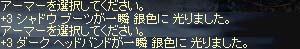 b0048563_20472252.jpg