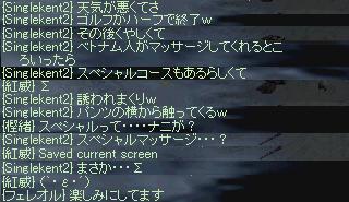 c0036364_13302325.jpg
