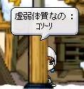 d0010470_15334114.jpg