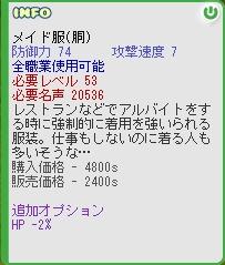 b0023589_6331730.jpg
