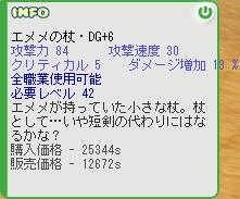 b0023589_6362630.jpg