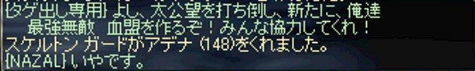 b0004695_0184264.jpg