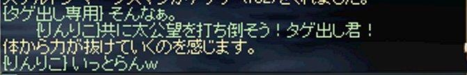 b0004695_0193198.jpg