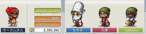 b0063299_21331017.jpg