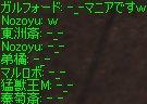 c0022801_11235960.jpg