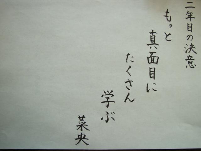 b0050218_830061.jpg
