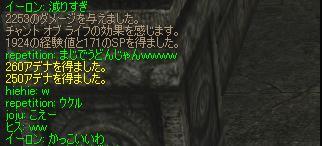 c0010618_3253861.jpg