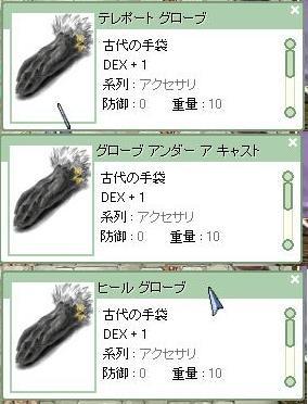 b0065125_223814.jpg