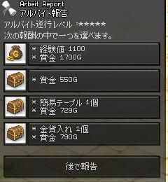 b0047348_5273466.jpg