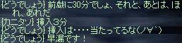 d0013048_14522777.jpg
