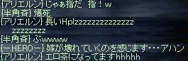d0013048_1458758.jpg