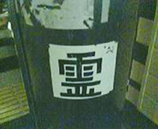 b0048160_291359.jpg
