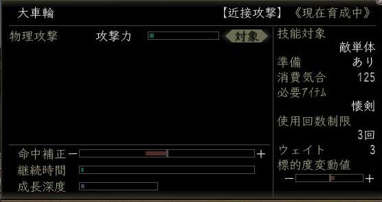 b0054760_1232280.jpg