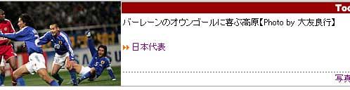 b0038171_020750.jpg