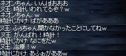 b0050075_17464053.jpg