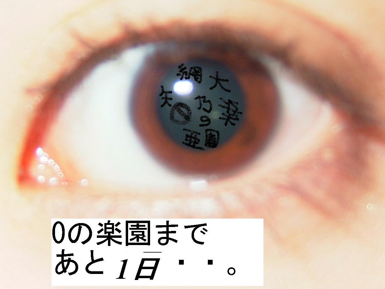 c0038078_202111.jpg