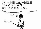 a0021185_2143259.jpg