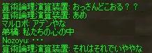 c0017886_11131286.jpg