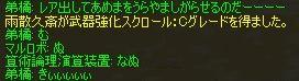 c0017886_11135548.jpg