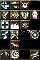 b0011730_20585987.jpg