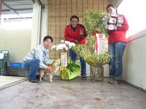 4月2日本腰オープン祝い!!_c0070933_1820301.jpg