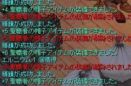 d0015045_1015086.jpg