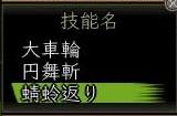 b0054760_1434834.jpg