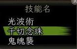 b0054760_1483733.jpg