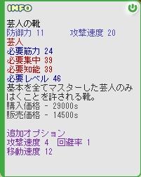 b0069074_11485864.jpg