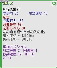b0069074_1148658.jpg