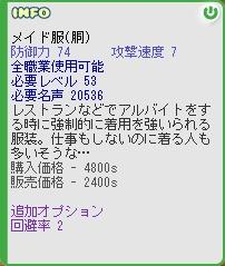 b0023589_1365643.jpg