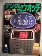 b0058120_2222477.jpg