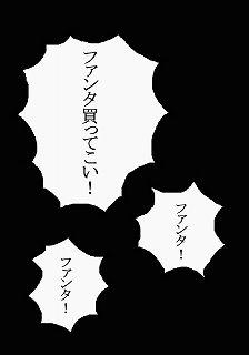 b0070747_0474169.jpg