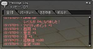 b0047348_11353537.jpg