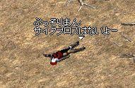 d0013048_21341668.jpg