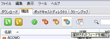 b0040759_2324866.jpg