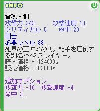 b0069164_7171281.jpg