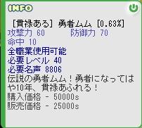 b0069074_19282344.jpg