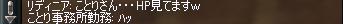 c0004808_10284974.jpg