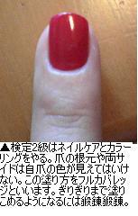 b0059410_90163.jpg