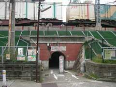 マンボウトンネル_b0054727_3221730.jpg