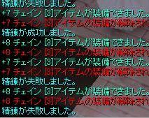 d0015045_10112210.jpg