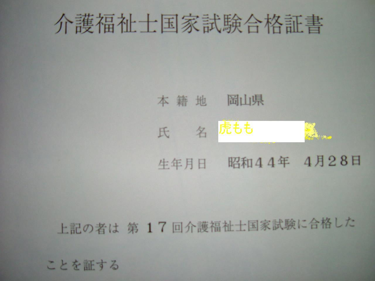 b0065048_173458100.jpg