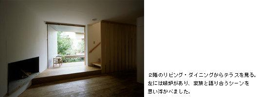 c0009350_2150279.jpg