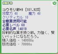 d0017485_929191.jpg