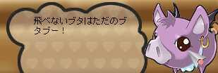 d0017485_9373287.jpg
